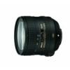 Nikon lanseaza obiectivele 18-300mm si 24-85mm si anunta o productie totala de 70 de milioane de obiective NIKKOR