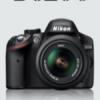 Service-ul Nikon in Romania ofera gratuit Nikon D3200  pentru utilizatori